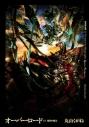 【小説】オーバーロード(14) 滅国の魔女 通常版の画像