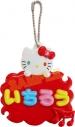 【グッズ-キーホルダー】『ヒプノシスマイク SANRIO NAKAYOKU EDIT』 お名前ホルダー<セット仕様> ◆文字・パーツ接着済◆ 山田 一郎×ハローキティの画像