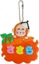 【グッズ-キーホルダー】『ヒプノシスマイク SANRIO NAKAYOKU EDIT』 お名前ホルダー<セット仕様> ◆文字・パーツ接着済◆ 白膠木 簓×おさるのもんきちの画像