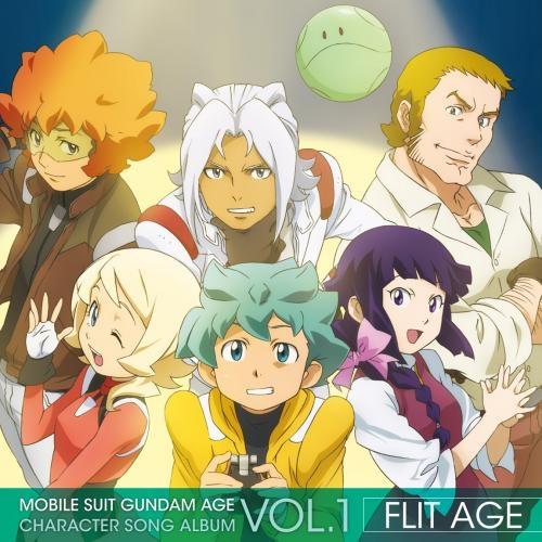 【キャラクターソング】TV 機動戦士ガンダムAGE キャラクターソングアルバム Vol.1