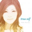 【アルバム】本名陽子/true selfの画像
