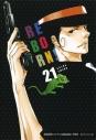 【ポイント還元版(12%)】【コミック】家庭教師ヒットマンREBORN! 1~21巻セットの画像