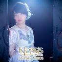 【マキシシングル】Kleissis/Kleissis Chaos 初回盤A 田中有紀Ver.の画像