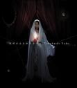 【主題歌】TV 灼眼のシャナ ED「夜明け生まれ来る少女」/高橋洋子の画像