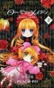 【コミック】ローゼンメイデン dolls talk(2)の画像
