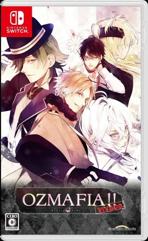 【NS】OZMAFIA!! -vivace- (オズマフィア ヴィヴァーチェ) アニメイト限定セット+アニメイトオンライン限定セット