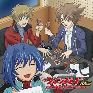 【DJCD】ラジオCD 立ち上がれ!僕らのヴァンガード Vol.5