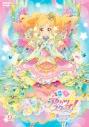 【DVD】TV アイカツスターズ! 星のツバサシリーズ 9の画像