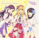 【ドラマCD】ドラマCD Trinity Tempo 2 チーム:ステラ・エトワールの画像