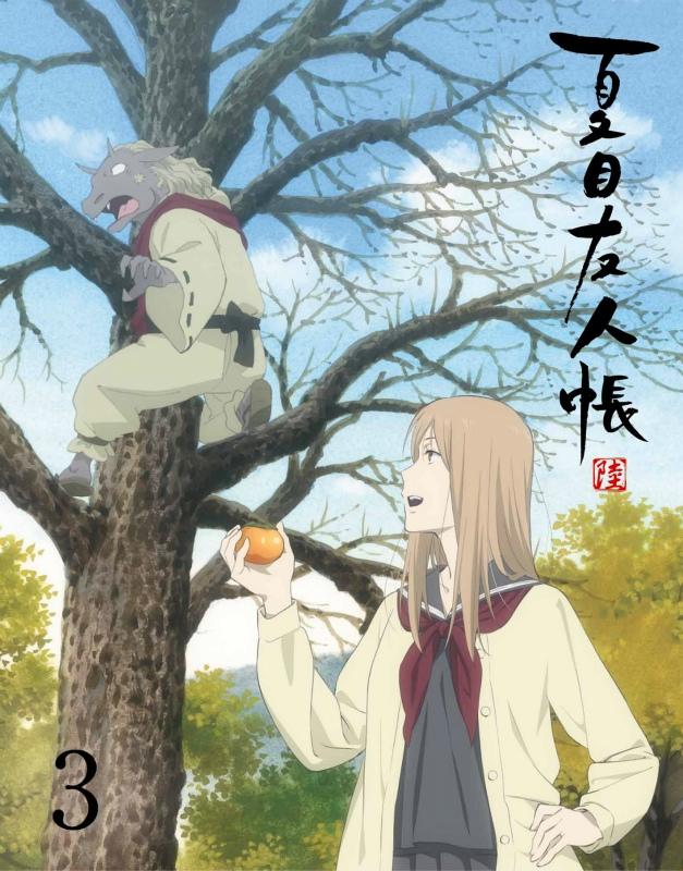 【DVD】TV 夏目友人帳 陸 3 完全生産限定版