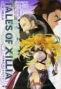 【コミック】テイルズ オブ エクシリア SIDE;MILLA(4)の画像