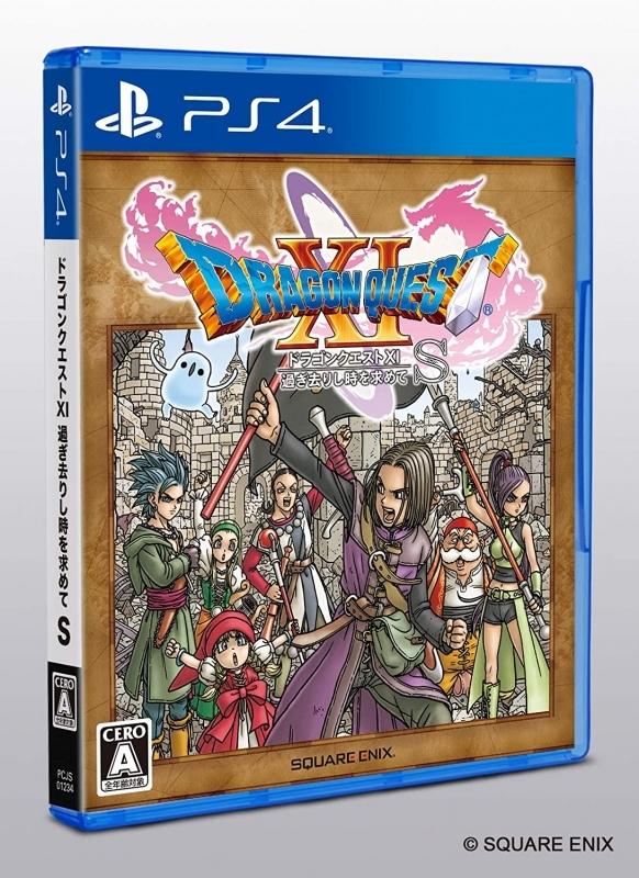 【PS4】ドラゴンクエストXI 過ぎ去りし時を求めて S