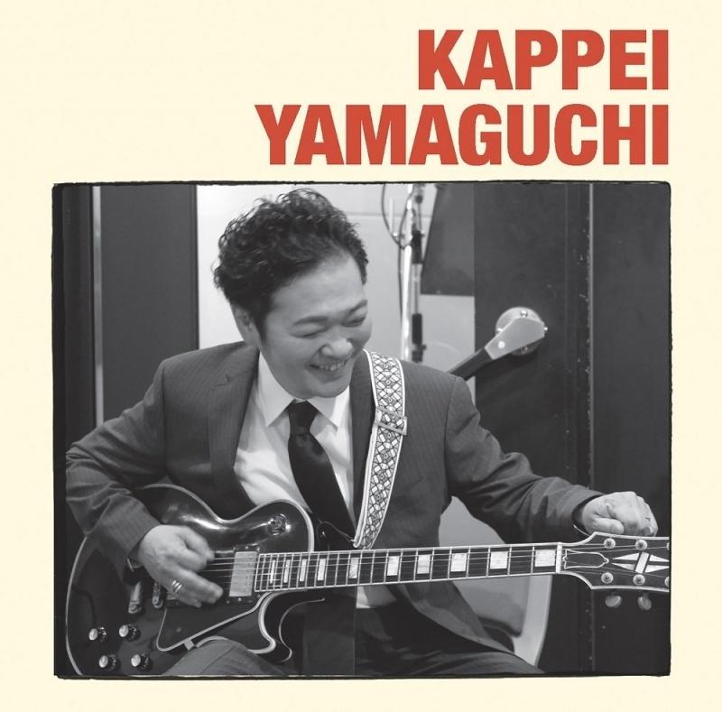 【アルバム】山口勝平/メンタイコごはん