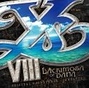 【サウンドトラック】イースVIII -Lacrimosaof DANA-オリジナルサウンドトラック 完全盤の画像