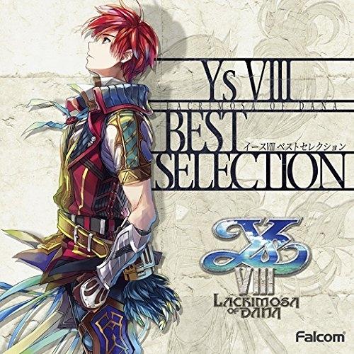 【サウンドトラック】イースVIII BEST SELECTION