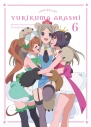 【DVD】TV ユリ熊嵐 第6巻の画像