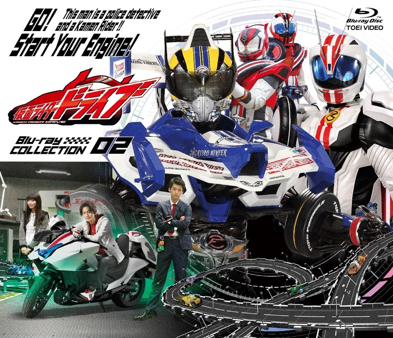 【Blu-ray】TV 仮面ライダードライブ Blu-ray COLLECTION 2