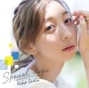 【アルバム】飯田里穂/Special days 初回限定盤 CD+Blu-rayの画像