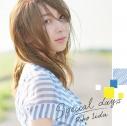 【アルバム】飯田里穂/Special days 通常盤の画像