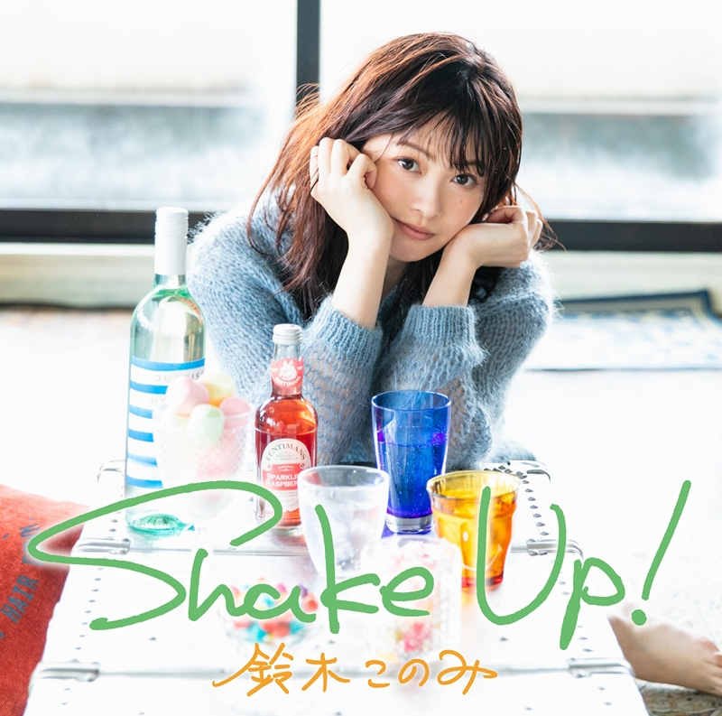 【アルバム】TV この世の果てで恋を唄う少女YU-NO 異世界編 OP「MOTHER」収録アルバム Shake Up!/鈴木このみ 通常盤