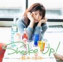 【アルバム】TV この世の果てで恋を唄う少女YU-NO 異世界編 OP「MOTHER」収録アルバム Shake Up!/鈴木このみ 通常盤の画像