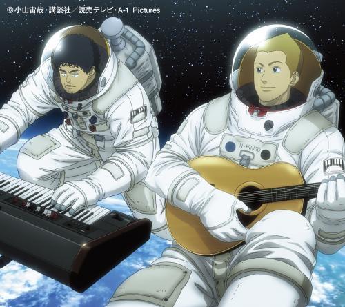 【主題歌】TV 宇宙兄弟 OP「ユリーカ」/スキマスイッチ 宇宙兄弟盤 期間限定