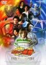 【DVD】仮面ライダー龍騎スペシャル 13RIDERSの画像