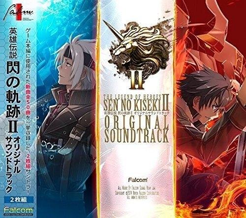 【サウンドトラック】ゲーム 英雄伝説 閃の軌跡II オリジナルサウンドトラック