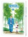 【Blu-ray】TV 俺物語!! Vol.2の画像