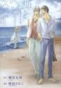 【コミック】海とヘビースモーカーの画像