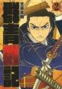 【コミック】群青戦記 グンジョーセンキ(2)の画像