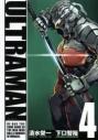 【コミック】ULTRAMAN(4) 通常版の画像