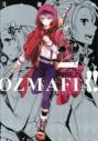 【コミック】OZMAFIA!!(2)の画像