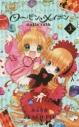 【コミック】ローゼンメイデン dolls talk(3)の画像