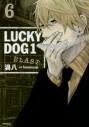 【コミック】ラッキードッグ1 BLAST(6)の画像