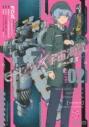【コミック】モーレツ宇宙海賊 ABYSS OF HYPERSPACE -亜空の深淵-(2)の画像
