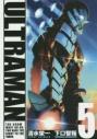 【コミック】ULTRAMAN(5) 通常版の画像