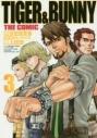 【コミック】TIGER&BUNNY THE COMIC(3)の画像