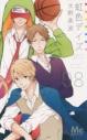 【コミック】虹色デイズ(8)の画像