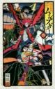 【コミック】常住戦陣!!ムシブギョー(19)の画像