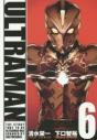 【コミック】ULTRAMAN(6)の画像