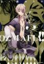 【コミック】OZMAFIA!!(3)の画像