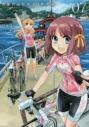 【コミック】南鎌倉高校女子自転車部(7)の画像