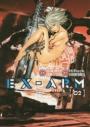 【コミック】EX-ARM エクスアーム(2)の画像