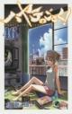 【コミック】ハヤテのごとく!(46) 通常版の画像
