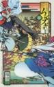 【コミック】常住戦陣!!ムシブギョー(20)の画像