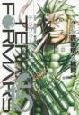 【コミック】テラフォーマーズ(15)の画像