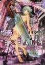 【コミック】EX-ARM エクスアーム(3)の画像