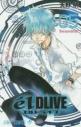 【コミック】エルドライブ【elDLIVE】(5)の画像