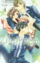 【コミック】4月の君、スピカ。(4)の画像